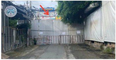 'Vùng xanh' thuộc phường 15 rào kín lối đi, lãnh đạo quận Gò Vấp nói gì?